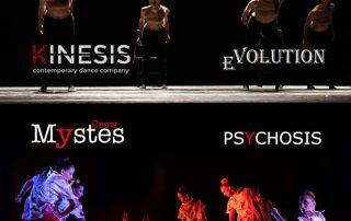 Locandina Mystes & Kinesis - Contemporary Dance Network